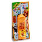 アンパンマン おもちゃ 玩具 NEWちびっこでんわ ボタンを押すと音が鳴る アンパンマン おもちゃのマーチも流れる 電話の知育玩具