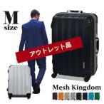 ショッピングスーツケース スーツケース グリフィンランド スーツケース 軽量 アルミフレーム ハード  Mサイズ  スーツケース M キャリーケース TSA