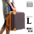 スーツケース Lサイズ  大型  超軽量 約83.6L 約3.9kg 人気 1年間保証 ファスナータイプ ハードケース 無料受託サイズ キャリーケース