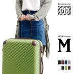 スーツケース Mサイズ 中型  超軽量 約51.8L 約2.9kg 人気 1年間保証 ファスナータイプ ハードケース キャリーケース 修学旅行