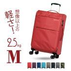 ショッピングスーツケース ファスナー 人気 ソフトスーツケース ソフトキャリー キャリーケース 中型 軽量 Mサイズ キャリーバッグ TSAロック AIR6327 1年間保証