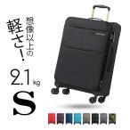 ファスナー ソフトスーツケース ソフトキャリー キャリーケース 小型 軽量 Sサイズ 機内持ち込み可能 キャリーバッグ TSAロック AIR6327 1年間保証