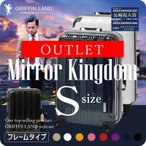 【OUTLET】スーツケース 人気 機内持ち込み 小型 軽量 S アルミフレーム ハードケース 旅行用品 TSA