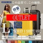 【OUTLET】スーツケース 人気 大型 軽量 Lサイズ ファスナー スーツケースキャリー ハードケース TSA 旅行用品