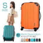 スーツケース Sサイズ 機内持ち込み 小型 軽量 約31L 人気 1年間保証 ファスナータイプ ハードケース 新生活 研修 国内旅行 修学旅行