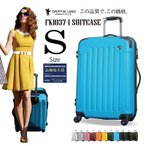 スーツケース 人気 小型 軽量 Sサイズ ファスナー スーツケースキャリー ハードケース TSA キャリーケース ハンガー 1年間保証