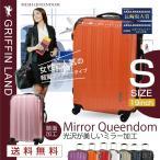 スーツケース 人気 機内持ち込み 軽量 Sサイズ ファスナー スーツケース キャリー ハードケース TSA キャリーケース ハンガー 1年間保証