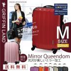500円OFFクーポン発行中! スーツケース 中型 軽量 Mサイズ ファスナー スーツケースキャリー ハードケース TSA キャリーケース ハンガー 1年間保証