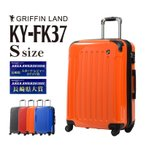KY-FK37 Sサイズ 旅行かばん キャリーバッグ