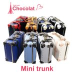 【トランク同時購入者限定商品】ミニ トランク キャリーケース ショコラ
