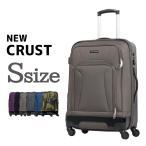 スーツケース Sサイズ 機内持ち込み 小型 軽量 約33L  拡張機能 フロントオープン 人気 1年間保証 ソフトタイプ  ソフトキャリー