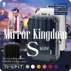 スーツケース 人気 機内持ち込み 小型 軽量 S アルミフレーム ハードケース キャリーケース TSA