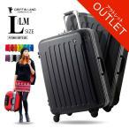 ショッピングoutlet 【OUTLET】スーツケース 人気 グリフィンランド 軽量 アルミフレーム Lサイズ 日乃本錠前 グリスパック キャリーケース スーツケース(10日以上 7〜14日)