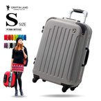 ショッピングスーツケース スーツケース 人気 軽量 小型 S アルミフレーム ハードケース 日乃本錠前  グリスパック TSA キャリーケース ビジネス 1年間保証 ハンガー