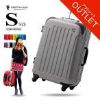 ショッピングoutlet 【OUTLET】スーツケース 人気 軽量 小型 S アルミフレーム ハードケース 日乃本錠前  グリスパック TSA キャリーケース ビジネス