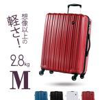 スーツケース 人気 キャリーケース キャリーバッグ  ポリカーボネート 中型 おしゃれ ファスナー ジッパー ハードケース