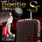 スーツケース 小型  軽量 キャリーケース