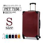 スーツケース 機内持ち込み 人気 軽量 Sサイズ ファスナー スーツケース キャリー ハードケース トランクケース TSA キャリーケース PET7156