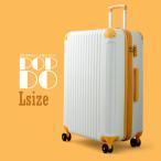 スーツケース 人気 大型 軽量 Lサイズ ファスナー スーツケース キャリー ハードケース TSA キャリーケース