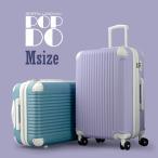 ショッピング旅行 スーツケース 人気 中型 軽量 Mサイズ ファスナー スーツケースキャリー ハードケース TSA キャリーケース FK1212-1