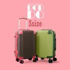 スーツケース 人気 機内持ち込み 軽量 Sサイズ ファスナー スーツケース キャリー ハードケース TSA キャリーケース FK1212-1