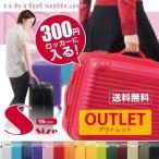 アウトレット スーツケース 機内持ち込み 軽量 Sサイズ ファスナー スーツケース キャリー ハードケース TSA キャリーケース FK12112-1