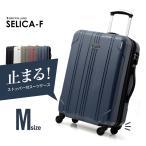 スーツケース ファスナー 人気 グリフィンランド スーツケース 軽量  ストッパー付スーツケース Mサイズ 日乃本錠前 グリスパック