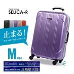 スーツケース 人気 グリフィンランド 軽量 アルミフレーム ストッパー付スーツケース Mサイズ 日乃本錠前 グリスパック 旅行用品
