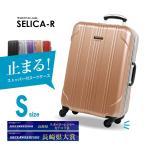 スーツケース 機内持ち込み 人気 グリフィンランド 軽量 アルミフレーム ストッパー付スーツケース Sサイズ 日乃本錠前 グリスパック 旅行用品