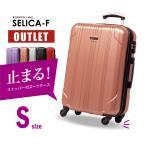 【OUTLET】スーツケース ファスナー 機内持ち込み 人気 グリフィンランド スーツケース 軽量  ストッパー付スーツケース Sサイズ 日乃本錠前  旅行用品