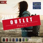 【OUTLET】2WAYキャリーバッグ 人気 機内持ち込み スーツケース 超軽量 大容量 バックパック キャスター付きリュック 防災用バッグ