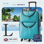 ファスナー 人気 ソフトスーツケース ソフトキャリー キャリーケース 大型 軽量 Lサイズ キャリーバッグ TSAロック FS1538