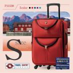 ファスナー 人気 ソフトスーツケース ソフトキャリー キャリーケース 小型 軽量 Sサイズ 機内持ち込み可 キャリーバッグ TSAロック