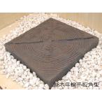 擬木(ギ木)年輪平板角型