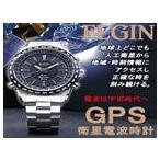 ◆エルジン ELGIN GPS衛星電波時計 クオーツ メンズ 腕時計 GPS2000S-B ブラック ◆ラッピング可 【送料無料】