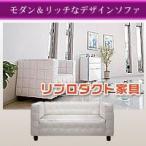 ◆CUBES(キューブス) ホワイト 2P◆【送料無料】