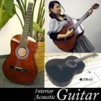◆インテリア アコースティックギター ブラウン◆