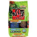 送料無料 レターパック発送 GEX 水草一番サンド2kg