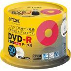 ショッピングdvd-r TDK データ用DVD-R CPRM対応 4.7GB 1-16倍速対応 パールカラーディスク 50枚スピンドル DR47DALC50PS