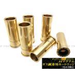 ガス 44マグナム ガス銃専用 カートリッジ (6本入) 真鍮 ガスガン用