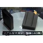 エアガン L96AWS専用 40連 スペア マガジン