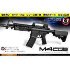 電動ガン ライトプロシリーズ M4 CQB