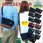 ショッピングメッセンジャーバッグ メッセンジャーバッグ メンズ  合成皮革 messenger7