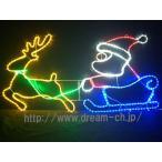 ショッピングクリスマスイルミネーション モチーフ クリスマスイルミネーション LED サンタ&トナカイ