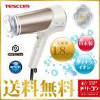 プロテクトイオンヘアードライヤー TID8J ホワイト 送料無料 マイナスイオン 海外使用可能 TESCOM