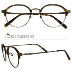 松ネコメガネ【CLA332-C1】(コンビフレーム+薄型レンズ+メガネ拭き+ケース付き)