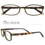 松ネコメガネ【8534-KH】(セルフレーム+薄型レンズ+メガネ拭き+ケース付き)※素材の特性上、顔幅・奥行の調整は出来ません。