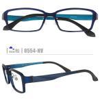 松ネコメガネ【8554-NV】(セルフレーム+薄型レンズ+メガネ拭き+ケース付き)※素材の特性上、顔幅・奥行の調整は出来ません。
