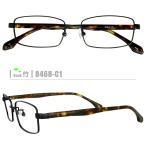 竹ネコメガネ【8468-C1】(コンビフレーム+薄型レンズ+メガネ拭き+ケース付き)