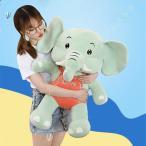 ストラップ 象 人形 愛らしい ぬいぐるみ おもちゃ ゾウ 抱き枕